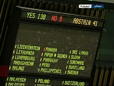 UN members voted overwhelmingly in favor of Palestine. (Photo: Al Jazeera)