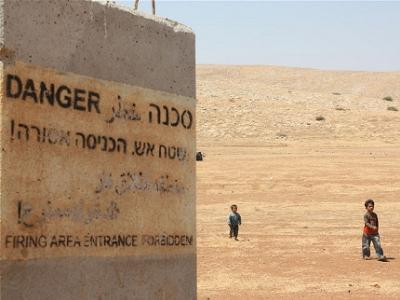 A closed military zone near al-Hadidiya in the Jordan valley. (Photo: Phoebe Greenwood/IRIN)