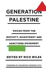 generation_palestine_rich_wiles