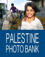 palestine_photo_bank