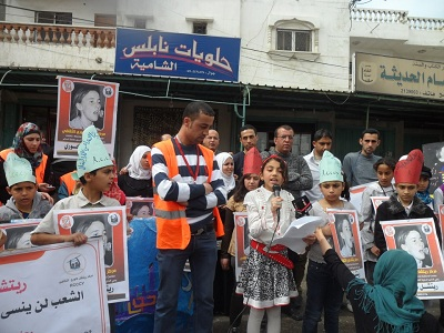 Residents in the town of Rafah commemorate the 10th anniversary of the killing of Rachel Corrie, March 16, 2013.
