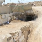 tunnel entrance for smuggling goods from Egypt
