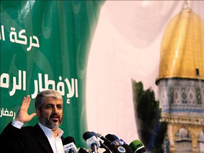 Hamas leader Khaled Meshaal. (Photo: via Al Jazeera)